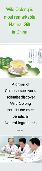 ingredientsofoolong.jpg